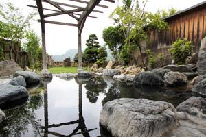 彩花の湯イメージ画像